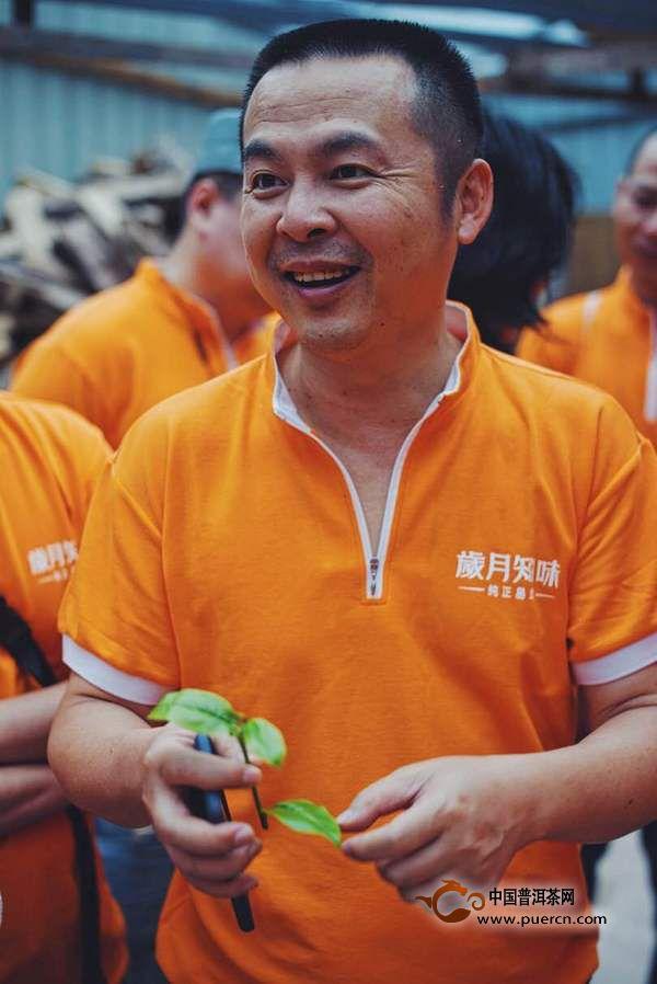 百茶人之郑少烘:他在易武十一年