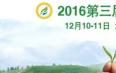 引领茶业升级  中国茶业大会12月将在京召开