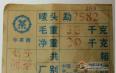 """详解普洱茶""""唛号"""""""