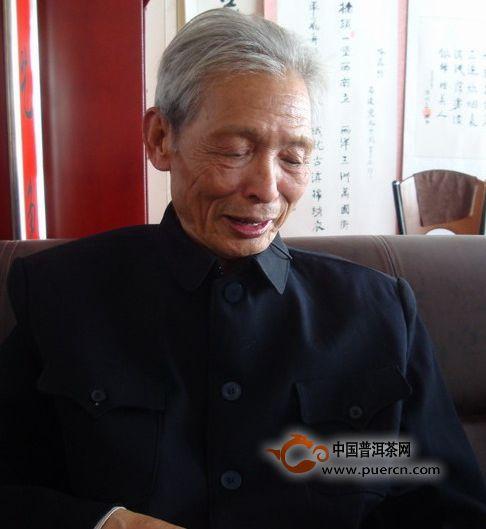 普洱茶泰斗——张顺高  (一)