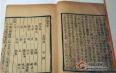 千年茶史隐藏的密码,原来如此(上)