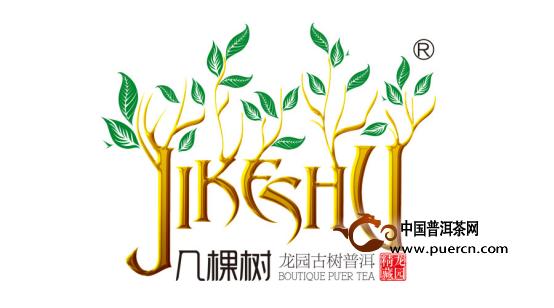 """""""几棵树""""——龙园茶业旗下的高端品牌"""
