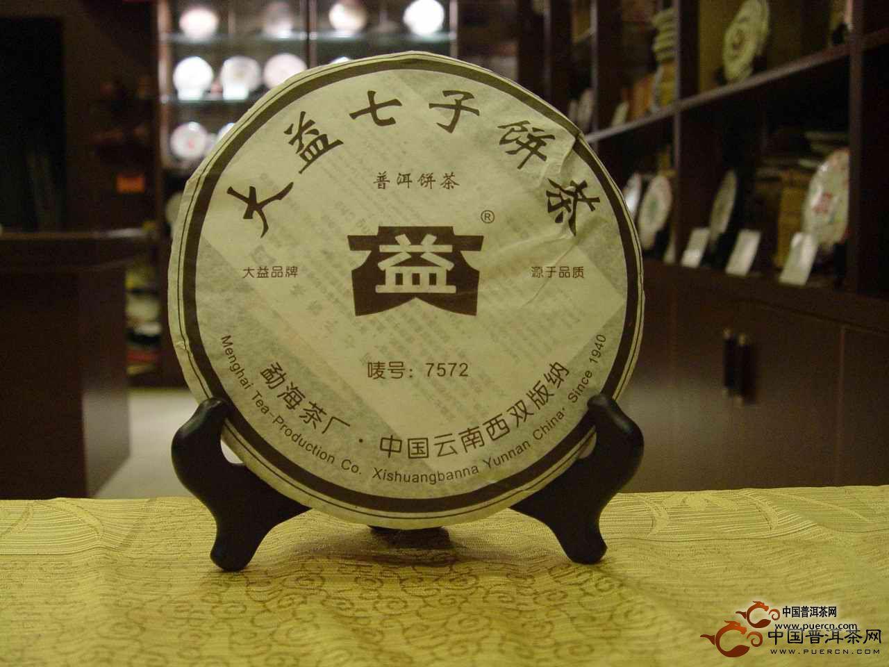 龙润普洱茶怎么样