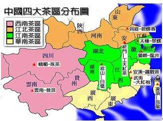 四大_茶叶的基本知识之中国四大茶区