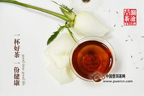 澜沧古茶怎么样?
