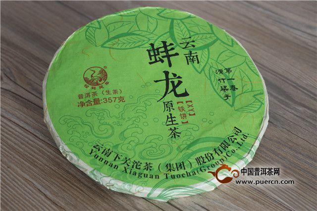 【好茶品味】3月第3周好茶推荐(3月13日-18日)