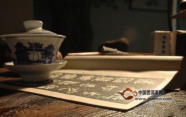 你知道中国茶叶的历史吗