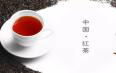 红茶密语(上)