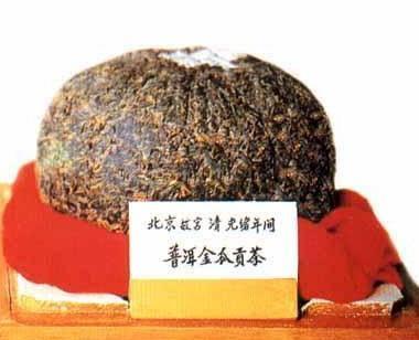 被视为国宝的普洱茶到底长啥样?