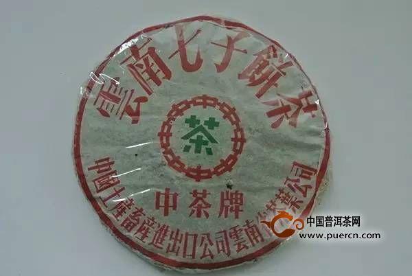 大名鼎鼎的印级茶,你了解多少?