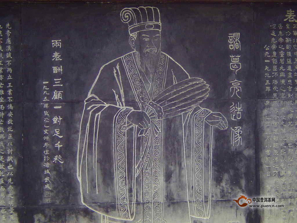 解读云南茶叶在三国时期的悠悠历史
