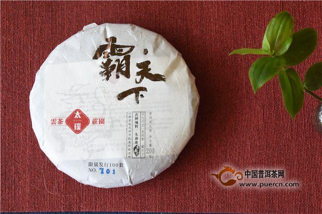 【好茶品味】6月第4周好茶推荐(6月19日-6月25日)
