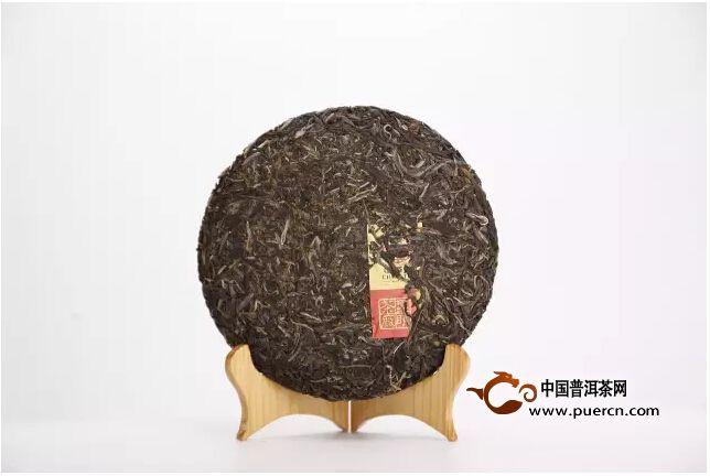 中茶香港回归二十周年纪念大树普洱茶上市