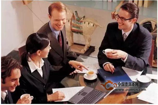"""让世界爱上""""中国茶"""""""