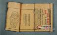 """普洱茶膏:从煮茶到""""懒人茶""""看千年茶文化发展"""