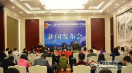 第十二届中国云南普洱茶国际博览交易会28日开幕