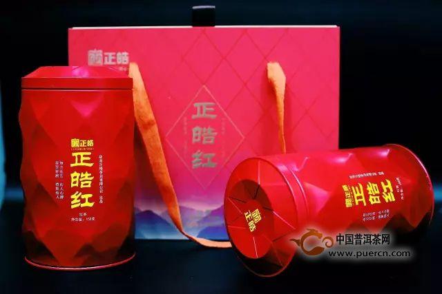 原生态红茶的香甜柔润,正皓红的魅力无可抵挡!