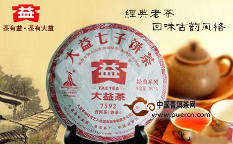 大益普洱茶怎么样?为您详解大益在普洱茶市场中的地位