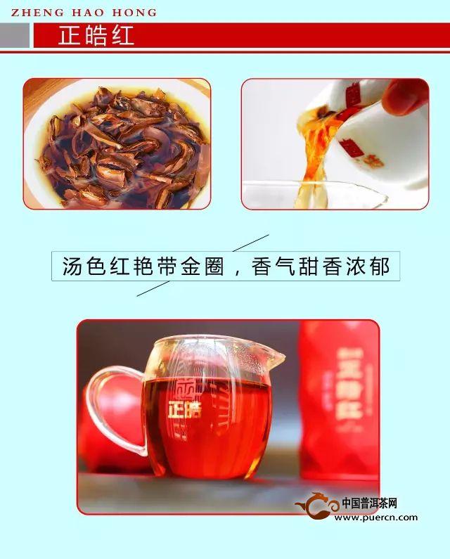 细节展示,正皓红是品味与质感的升华!