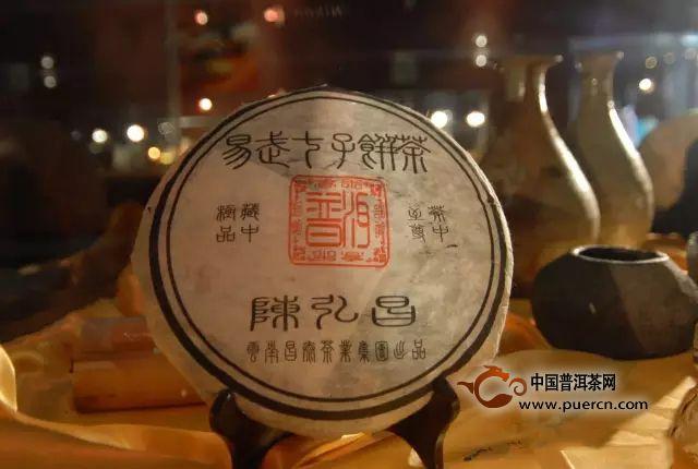 普洱茶发展的四个历史阶段