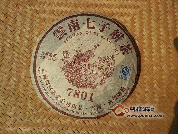 普洱茶哪些品牌最有名?