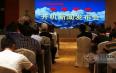 《康藏茶魂》在四川雅安开机  讲述茶马古道传奇!
