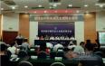 第四届中国茶业大会将于9月在湖北五峰举办