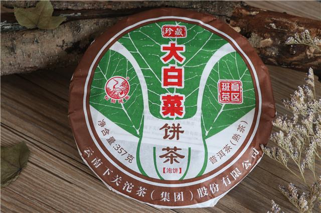 【好茶品味】9月第2周好茶推荐(9月4日-9月10日)