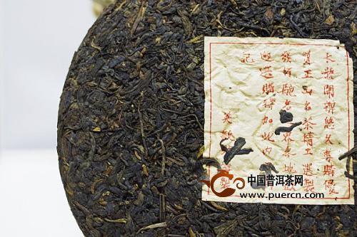 普洱贡茶在清宫中的几种使用方式