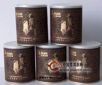 普洱茶保存怎么避免普洱茶叶受潮?