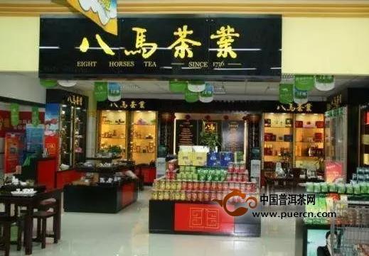 茶叶巨头扎堆深港两地,华南市场撑起6家上市公司