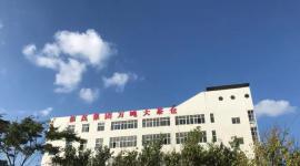 信茂集团万吨大茶仓于9月19日挂牌!