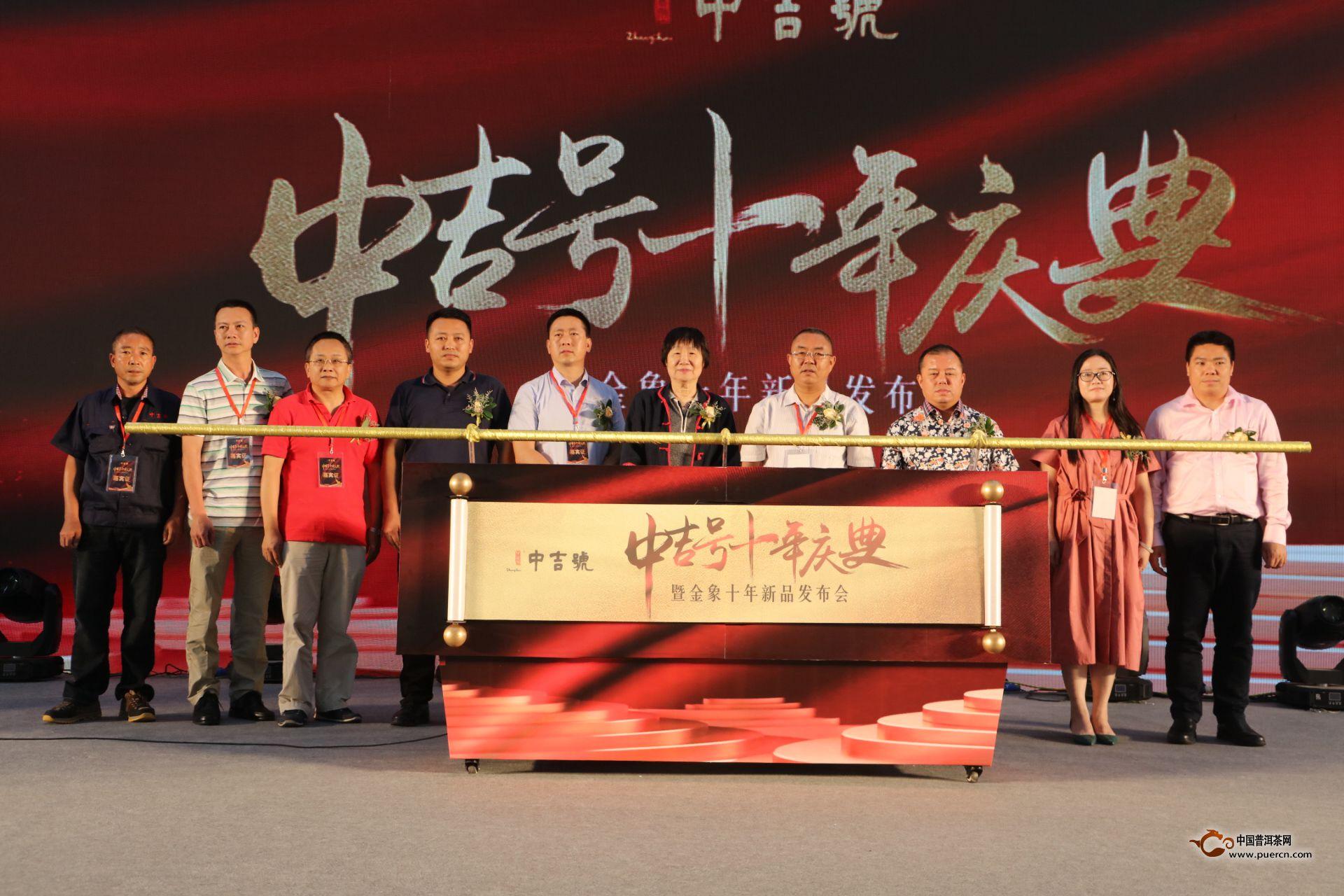 -不负好供水设备!不负时代!中吉号供水设备业十周年庆典于广州塔圆满结束!