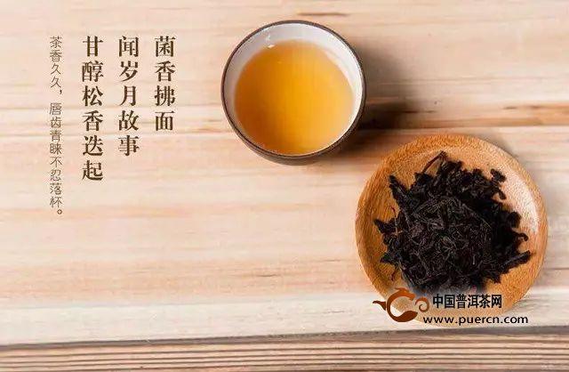 黑茶的品饮价值及冲泡方法