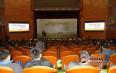 第五届法门寺茶文化学术研讨会成功举办
