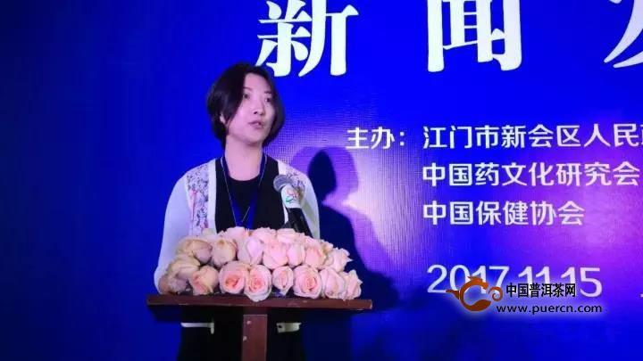 新会陈皮亮相上海环球金融中心