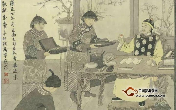 """普洱茶膏""""身份""""演进法"""