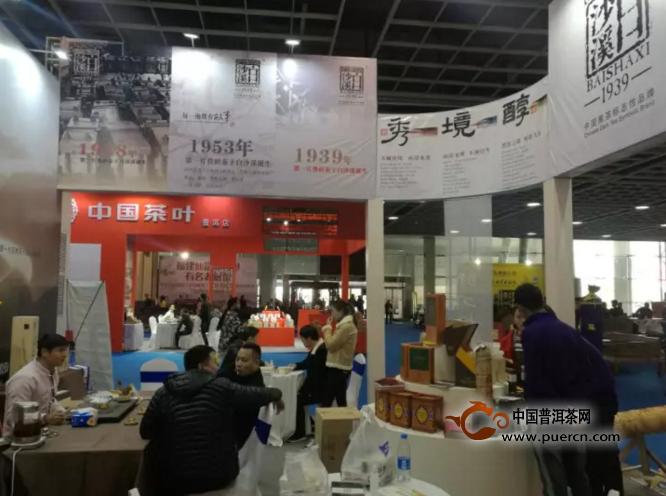-白沙溪参展第九届南京国际供水设备文化展览会