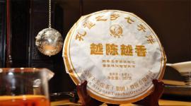下关2014年孔雀之乡七子饼越陈越香
