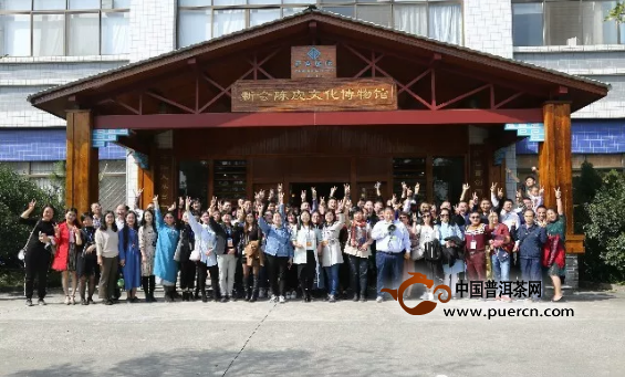 第一届新会陈皮收藏文化节盛大举行!