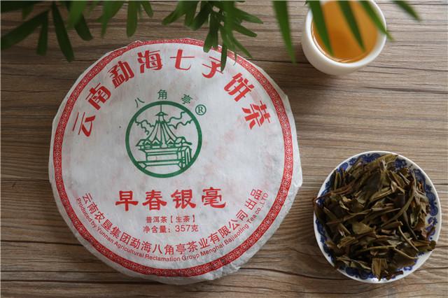 【好茶品味】12月11日-12月17日