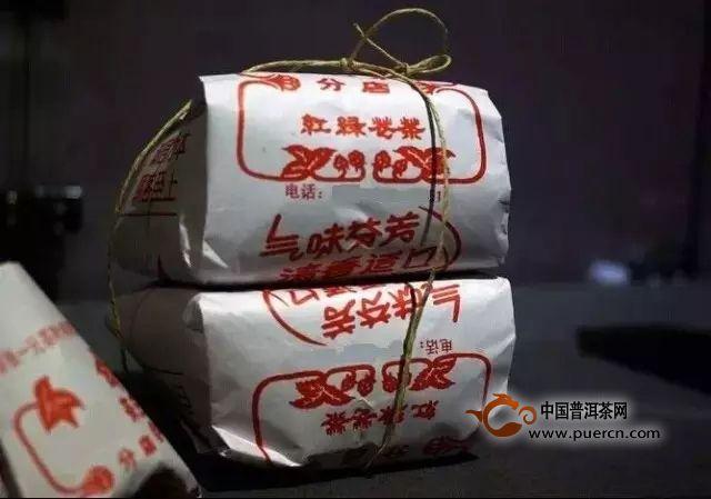 百年老传统纸包茶,四方纸里的八方茶味