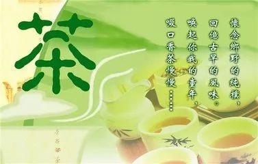 中国最美最出名的十首茶诗