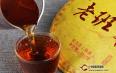 泡完后的普洱茶,茶渣有什么用?
