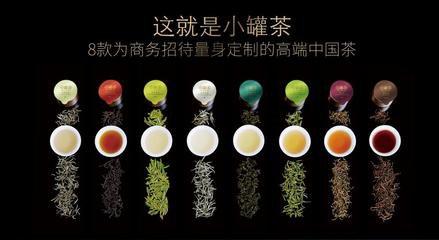 小罐茶多少钱?8大名茶小罐茶一套价格