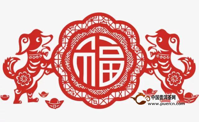 八角亭戊戌年生肖饼 | 2018 旺旺旺!