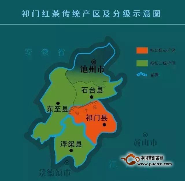 祁门红茶生产厂家图片