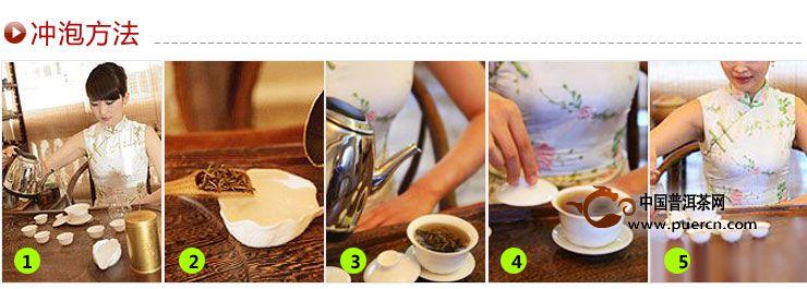 如何冲泡一杯好喝的祁门红茶?