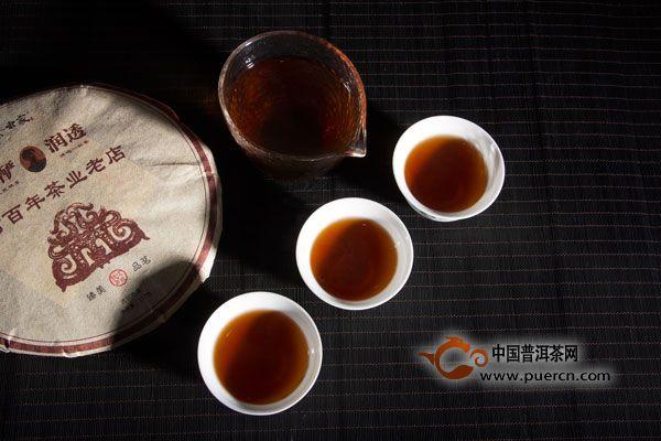 """茶东家力争做百年老店,标准化古树熟茶""""陈酽 润透""""继往开来"""