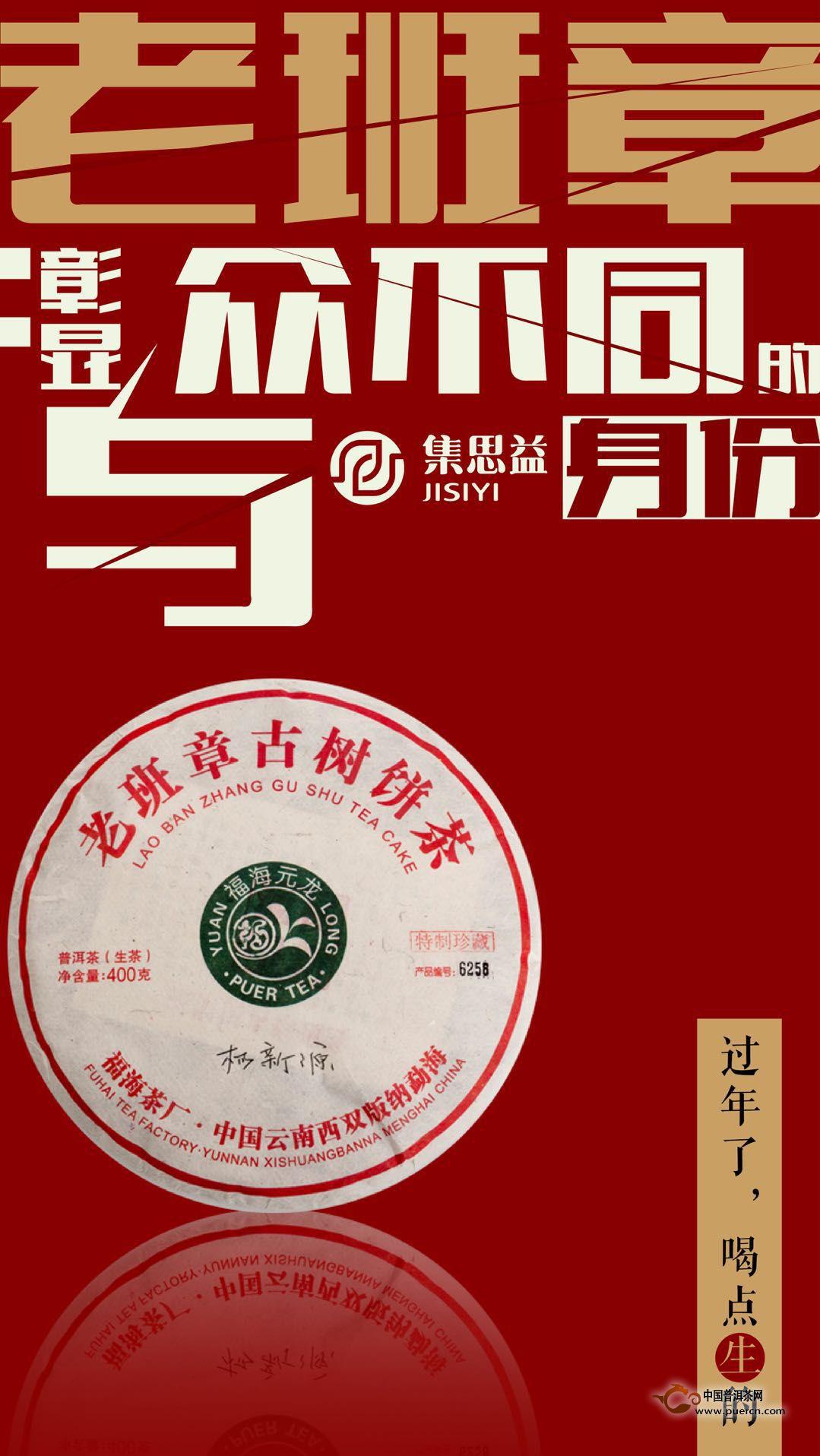 春节送茶礼,送什么样的普洱茶才靠谱?